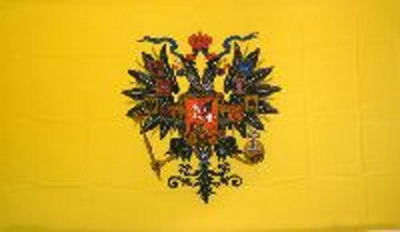 Russian Imperial Printed Flag